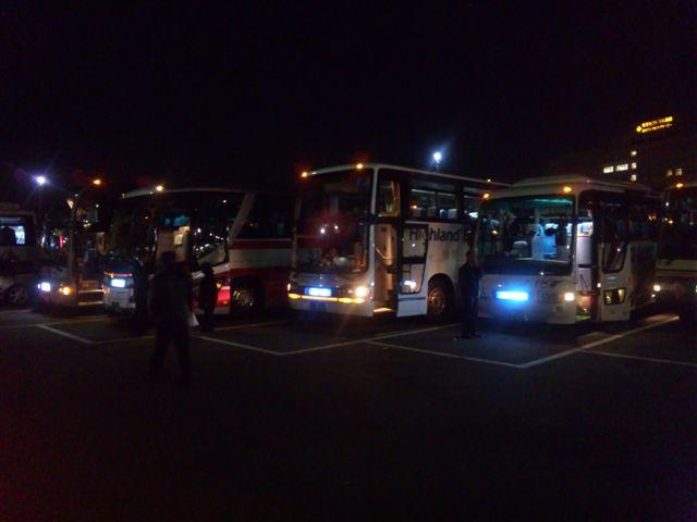新春東京往復バス