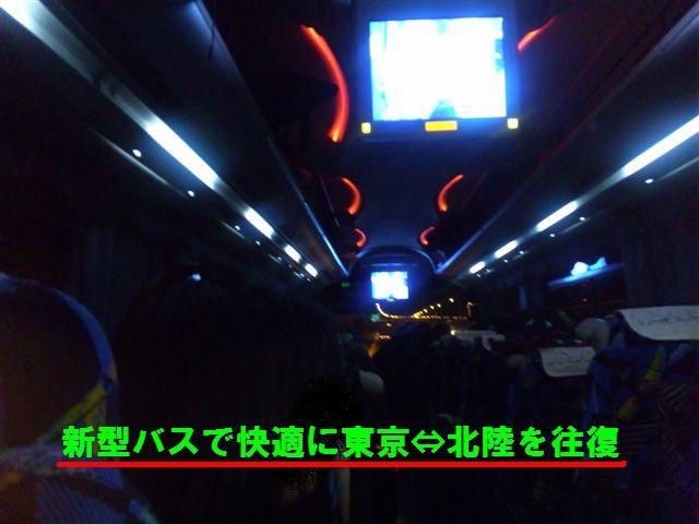 宇宙空間バス