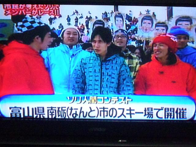 はねるのトびら in IOX-AROSA (a)