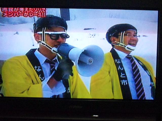 はねるのトびら in IOX-AROSA (g)