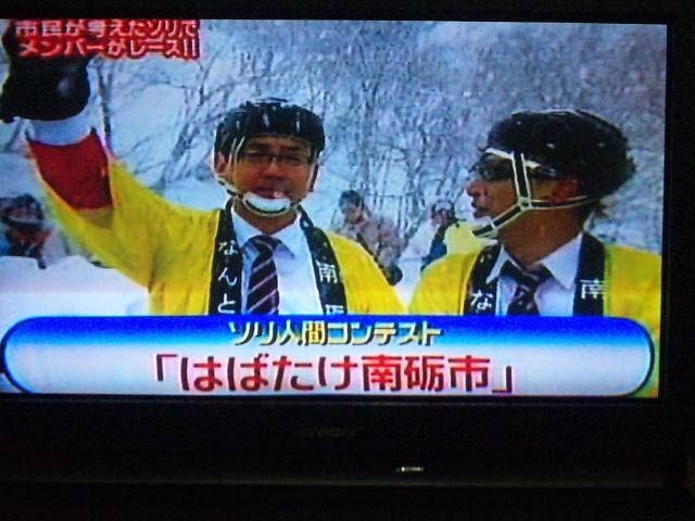 はねるのトびら in IOX-AROSA (l)