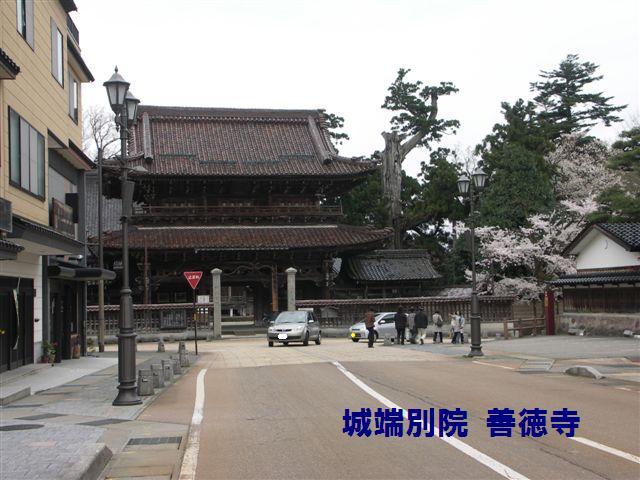 城端別院 善徳寺