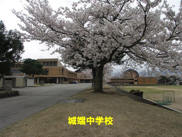 城端中学校