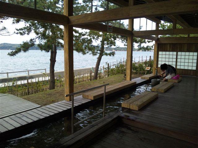 妻恋舟の湯 (4)