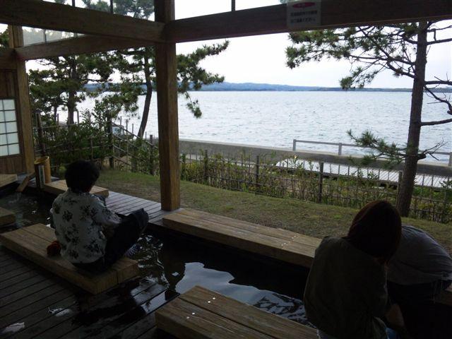 妻恋舟の湯 (5)