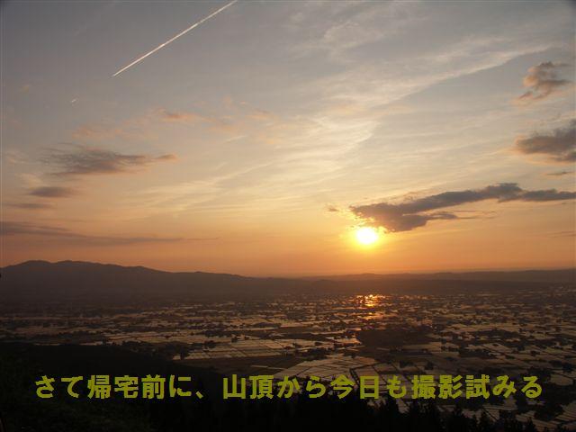 夕陽を浴びて美しい散居村