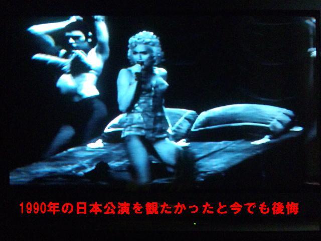 日本公演観れず