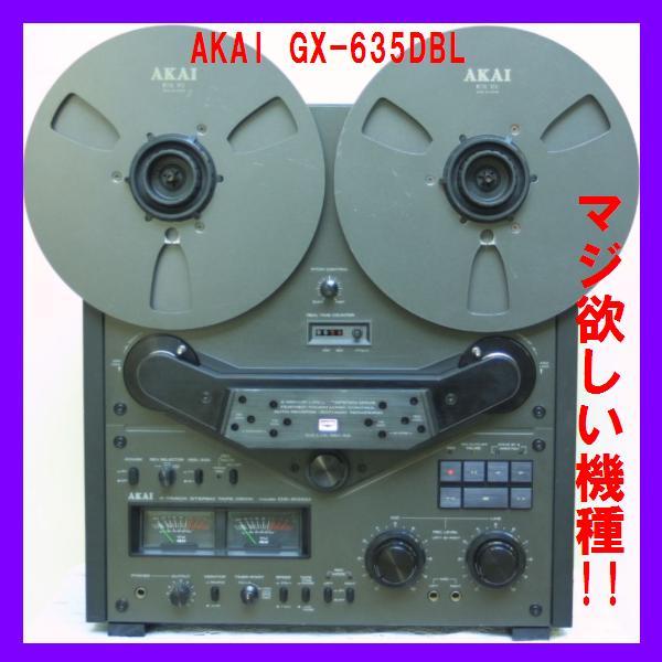AKAI GX-635DBL