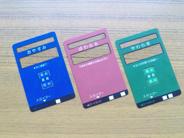 Eolia カード
