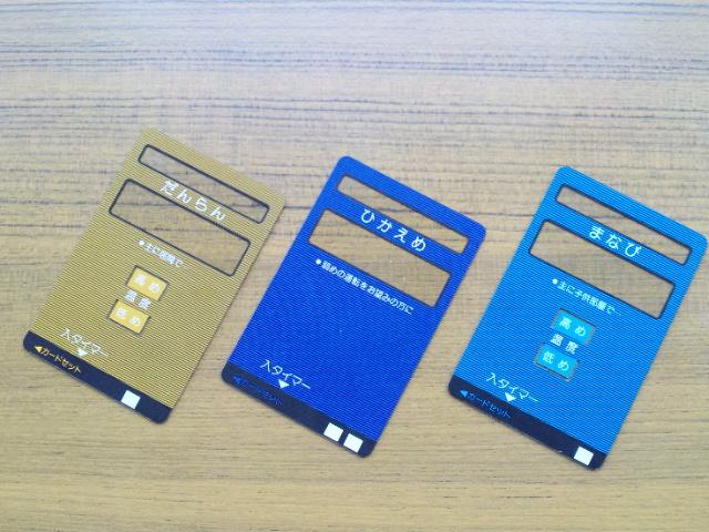 Eolia Card