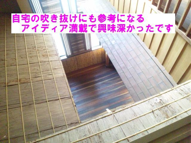 秀夢木楽館 (4)