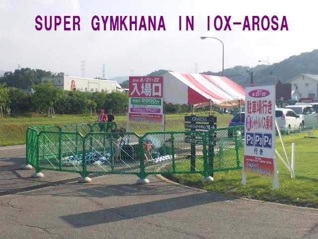 SUPER GYMKHANA IN IOX-AROSA (1)