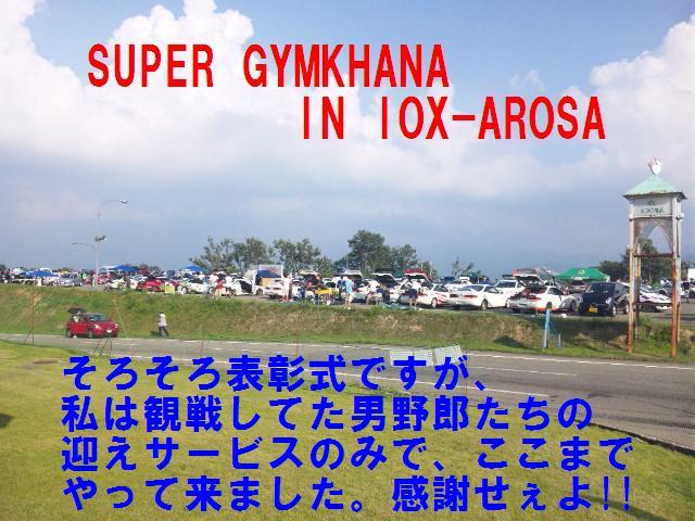 SUPER GYMKHANA IN IOX-AROSA (2)