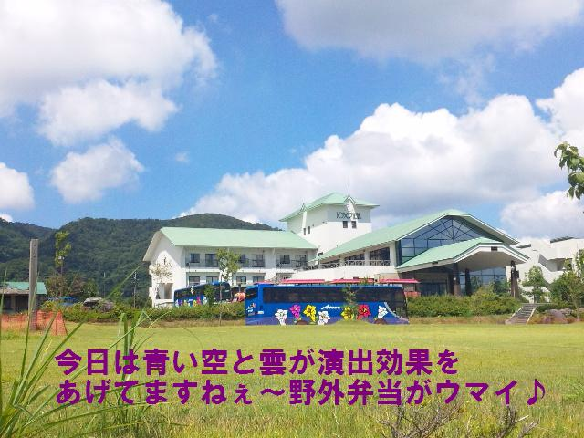 青い空の下で (2)