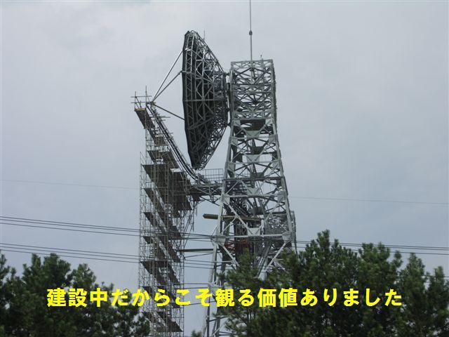 小松基地 (2)