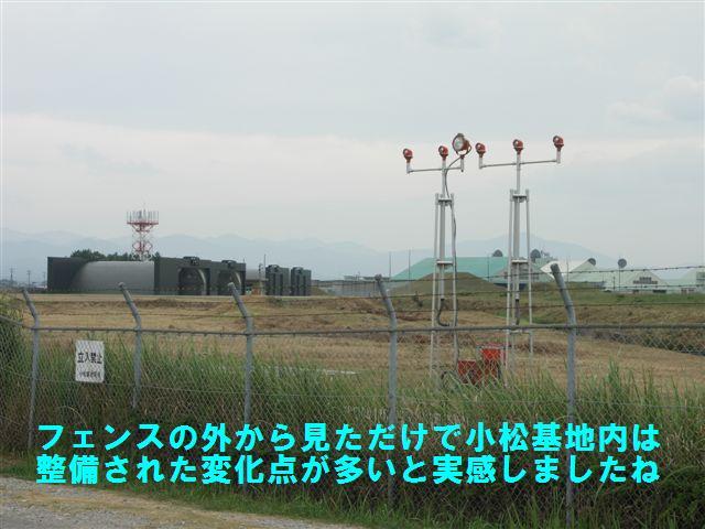 小松基地 (3)