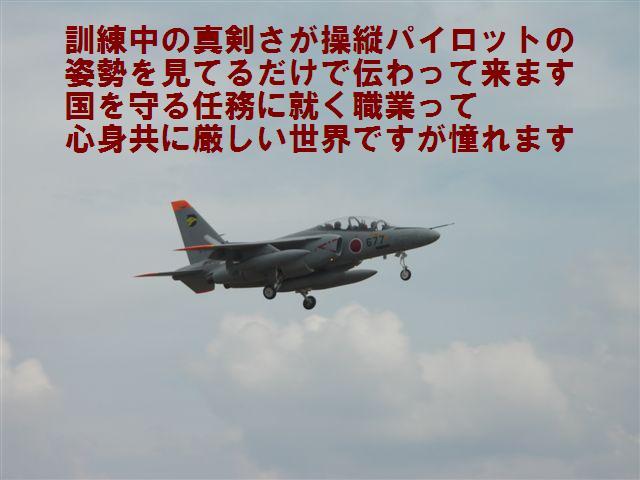 小松基地 (4)
