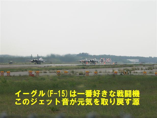 小松基地 (5)
