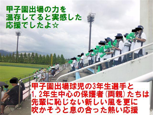 秋季県高校野球 (1)