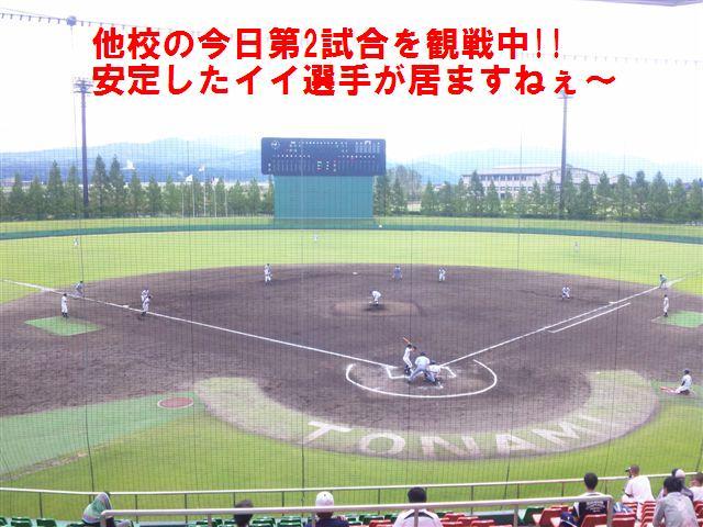 秋季県高校野球 (4)