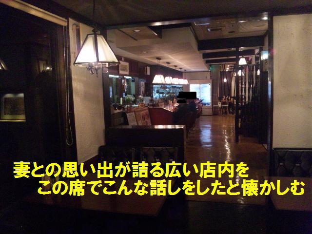 幌馬車閉店 (3)