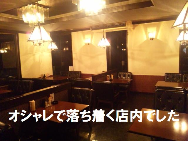 幌馬車閉店 (4)