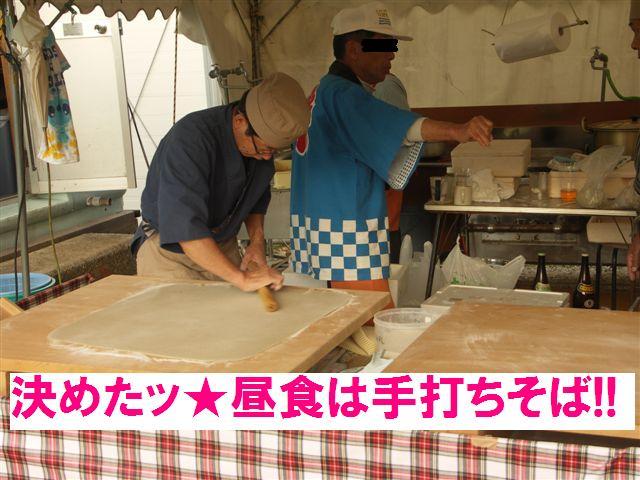 2010 となみ夢の平コスモスウォッチング (14)