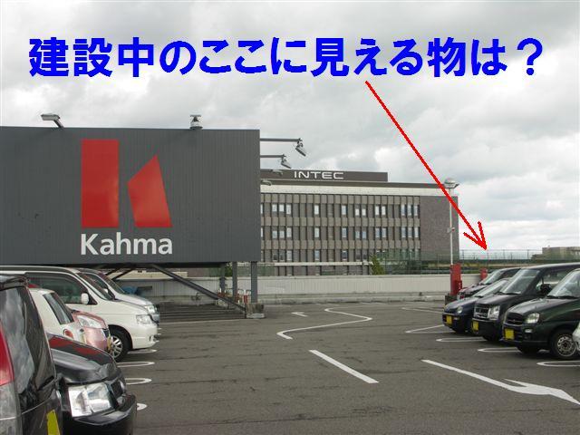 北陸新幹線 高岡ルート (2)