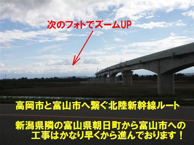 北陸新幹線 高岡ルート (6)