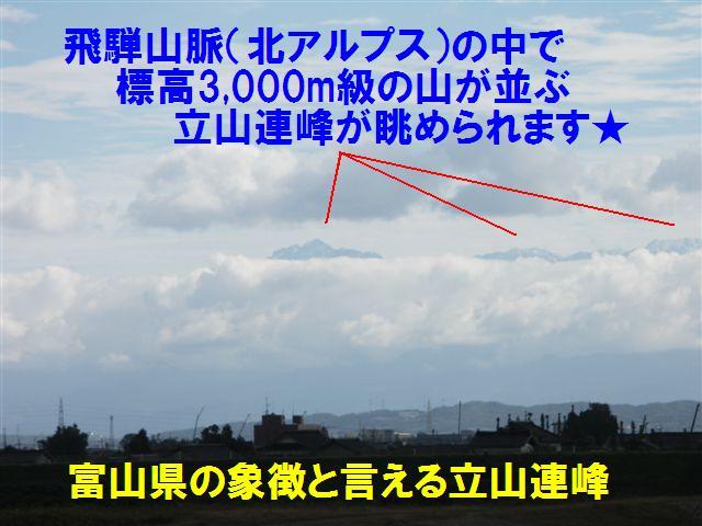 北陸新幹線 高岡ルート (7)