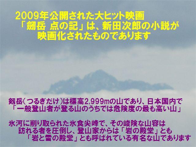 北陸新幹線 高岡ルート (8)