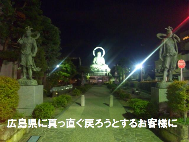 高岡大仏 (1)