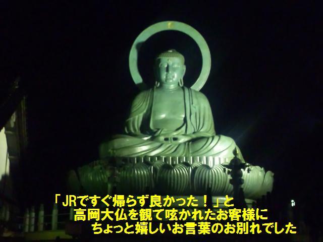 高岡大仏 (4)