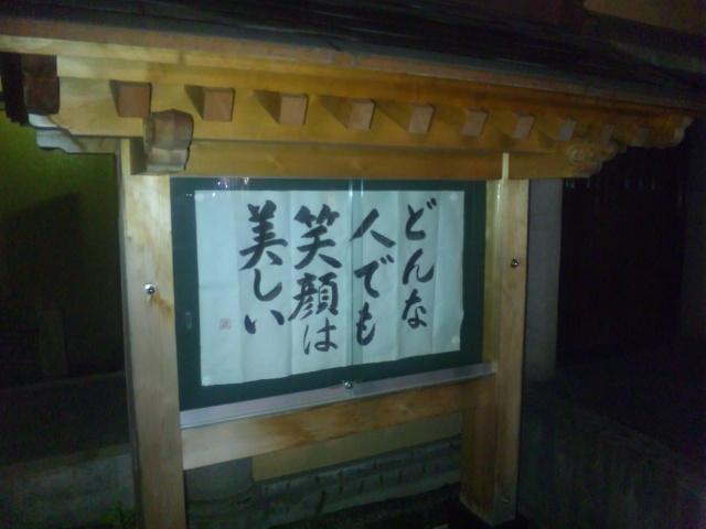 高岡大仏 (5)