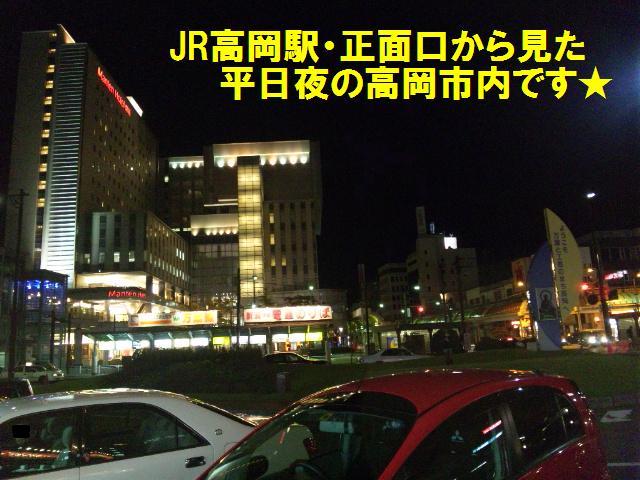 高岡大仏 (7)