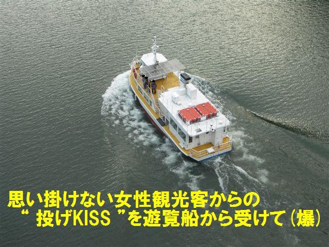 庄川峡 (4)