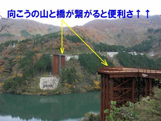 庄川峡 (6)