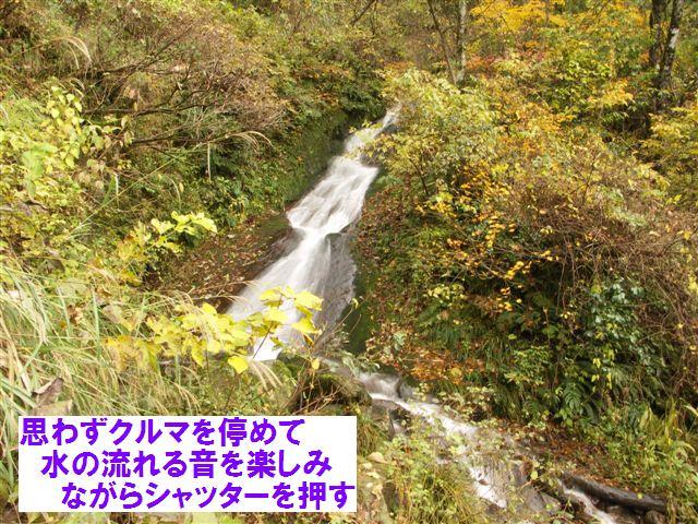 庄川峡 (7)