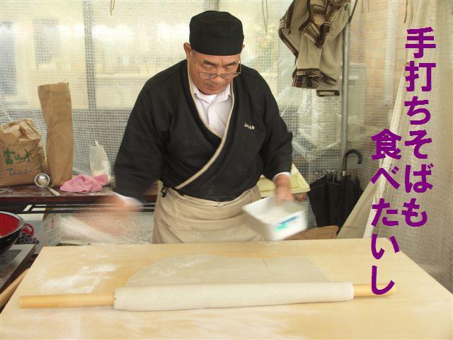 ぐるめフェスタ2010 (4)