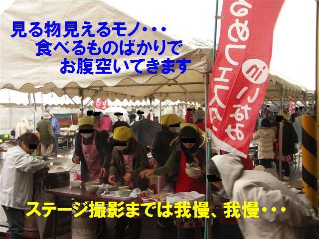 ぐるめフェスタ2010 (5)