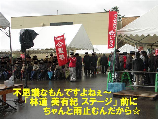 ぐるめフェスタ2010 (6)