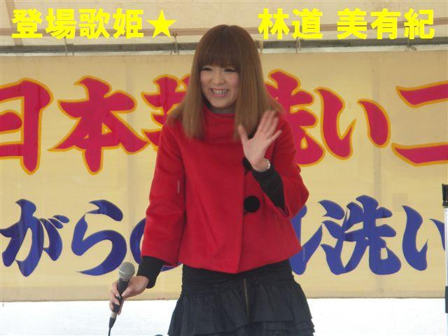 ぐるめフェスタ2010 (7)