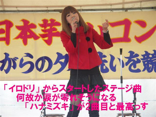 ぐるめフェスタ2010 (9)