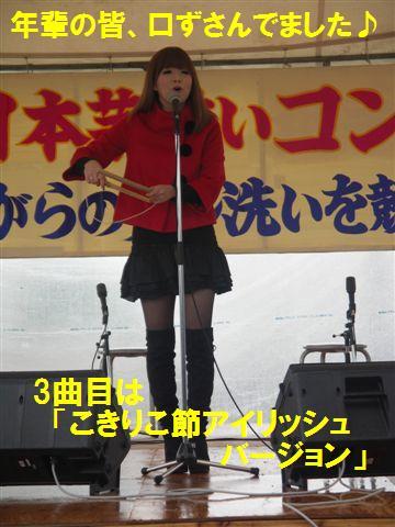ぐるめフェスタ2010 (10)
