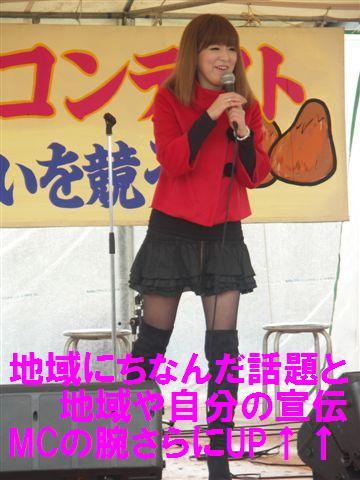 ぐるめフェスタ2010 (11)
