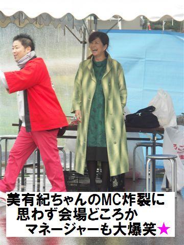 ぐるめフェスタ2010 (12)