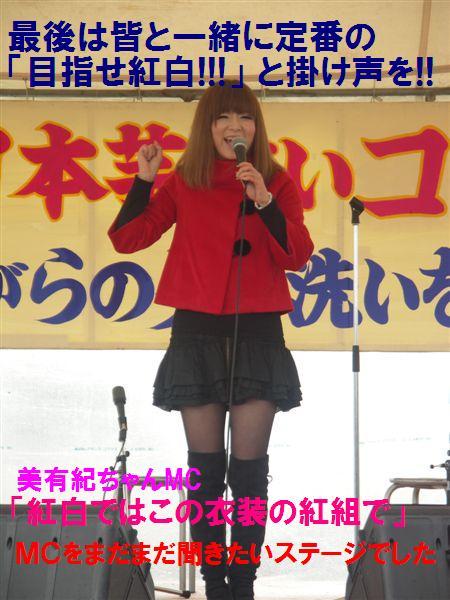 ぐるめフェスタ2010 (14)