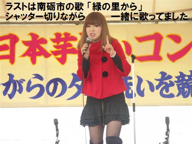 ぐるめフェスタ2010 (15)