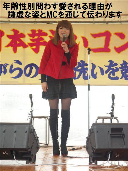 ぐるめフェスタ2010 (16)