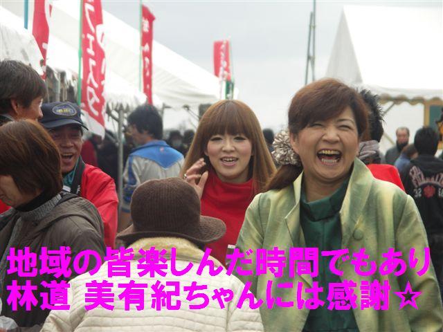 ぐるめフェスタ2010 (18)
